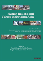 Human Beliefs and Values in Striding Asia